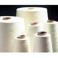 Buy cheap Cotton Yarn from wholesalers