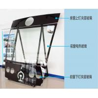 China Locomotive Locomotive front windshield electric heating laminated glass for sale