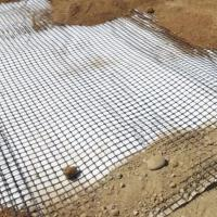 Buy cheap PP Biaxial Geogrid Composite with Geotextile from wholesalers