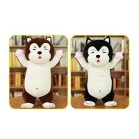 Wholesale Stuffed Huskie Toy Maker from china suppliers