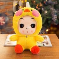 Wholesale Plush Animal Doll Suppliers from china suppliers