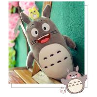 Wholesale Stuffed Gray Totoro Toy Manufactory from china suppliers