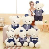 Buy cheap Best Gift Plush Navy Bear Supplier from wholesalers