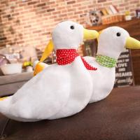 Buy cheap Customized Plush Duck Should Bag from wholesalers