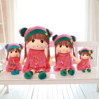 Buy cheap Lovely Stuffed Doll from wholesalers