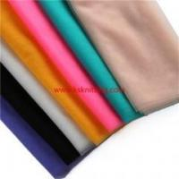 Buy cheap Nylon Mesh Fabric Home from wholesalers