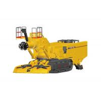 Buy cheap Coal Roadheader from wholesalers