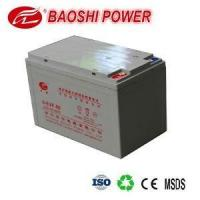 Wholesale 12V 60AH Maintenance Free Batteries from china suppliers