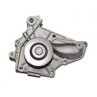 Buy cheap Auto Water Pump Gwt-77 from wholesalers