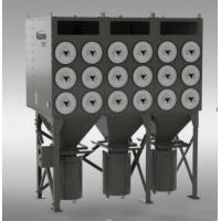 Buy cheap Industrial Cartridge Dust Collector from wholesalers