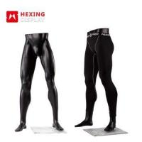 Buy cheap Hot sale Usefull Lower Body Pants Adjustable Mannequin from wholesalers