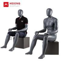 Buy cheap Factory Price Usefull Jointed Full Body Adjustable Sitting Male Mannequin from wholesalers