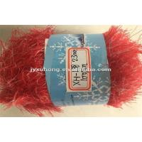 Wholesale yarn series 2.3NM lurex feather yarn from china suppliers