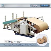 Wholesale Paper Core Machine TZ-NQ-B Pneumatic Kraft Paper Slitter Rewinder from china suppliers
