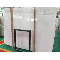 China Pure White Marble For Slabs,Tiles,Balustrade for sale