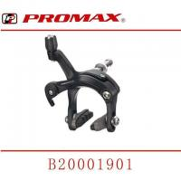 Wholesale Promax RC-481 Wholesale Black Aluminum Road Bike Brakes Caliper from china suppliers