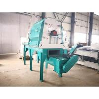 Wholesale Best sell turtle feed extruder machine pellet mill shrimp meal prawn feed machin from china suppliers