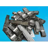 Wholesale The fusible alloy from china suppliers