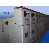 Wholesale 6.6KV ~ 24KV high-voltage cabinet from china suppliers