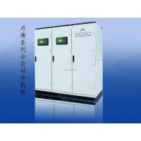 Wholesale Denver Auto and Cabinets from china suppliers