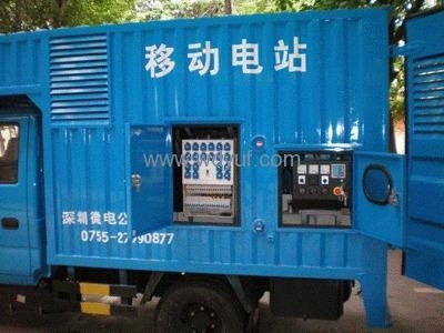 Quality Emergency power supply vehicle (mobile station) for sale