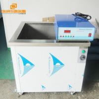 Wholesale 40khz ultrasonic vibration cleaner industrial 2000Watt good vibrations ultrasonic cleaner sds from china suppliers