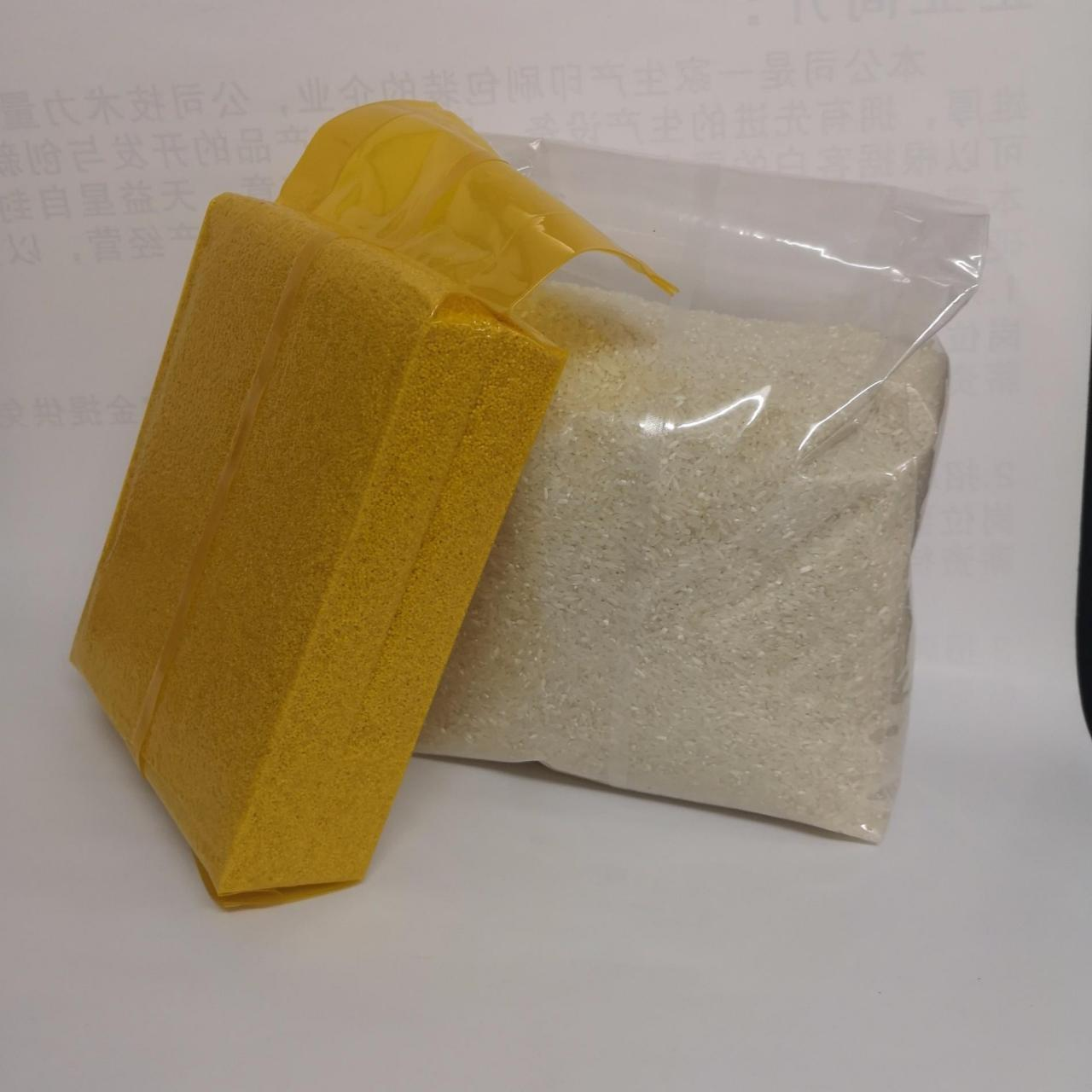 Wholesale PA/PE Grain Vacuum Sealed Bag from china suppliers