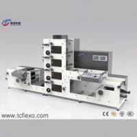 Wholesale IR/UV DOUBLE DRIER FLEX LABLE PRINTING MACHINE from china suppliers