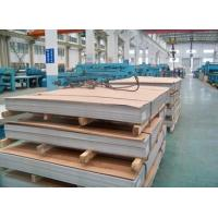 Wholesale inconel 625 welding rod from china suppliers