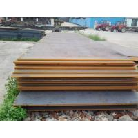 Wholesale China carbon steel plate price a516 gr 70 a283 grade c calculate weight from china suppliers