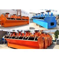 Buy cheap Flotation Machine from wholesalers