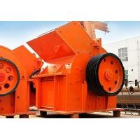 Quality HSF Series Vibrating Feeder for sale