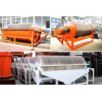 Buy cheap Magnetic Separator from wholesalers