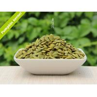 Buy cheap Snow White Pumpkin Seed from wholesalers