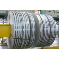Buy cheap StainlessSteels Hot Rolled Stainless Steel Coil from wholesalers