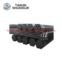 Buy cheap EN10255 ERW carbon steel pipe from wholesalers