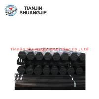 Buy cheap ASTM A53 HFW carbon steel pipe from wholesalers