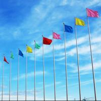 Buy cheap Stand Alone Flag Pole from wholesalers