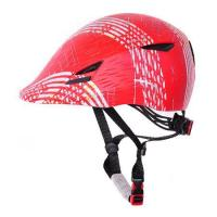 Buy cheap Bicycle helmet AU-B11 New adults Bicycle Helmet AU-B11 from wholesalers