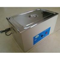 Ultrasonic cleaning machine wholesale for sale