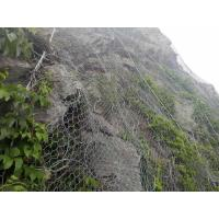 Buy cheap GPS-O Ring Nets from wholesalers