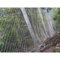 Buy cheap RX Rockfall Barriers from wholesalers