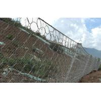 Buy cheap Ring Nets Rockfall Barriers from wholesalers