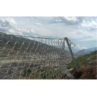 Buy cheap Debris Flow Barriers from wholesalers