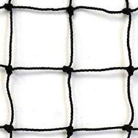 Buy cheap Sports Nets Knotted Nylon Nets 2.5mm Diameter from wholesalers