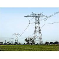 Buy cheap Transmission line Composite insulator from wholesalers
