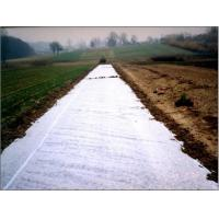 Buy cheap Agriculture cover non-woven PP(Eco-friendly) from wholesalers