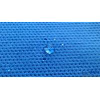 Buy cheap medical sms nonwoven fabric, sms nonwoven for bed sheet from wholesalers