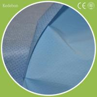 Buy cheap SMS nonwoven with pe coating from wholesalers