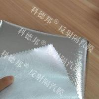 Buy cheap Aluminium foil laminated non-woven for heat reflect and vapor barrier from wholesalers